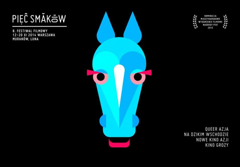 Piec_Smakow_2014 plakat