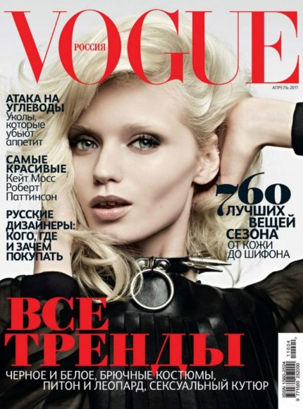 http://www.designscene.net/2011/03/abbey-lee-kershaw-vogue-russia-april-2011.html