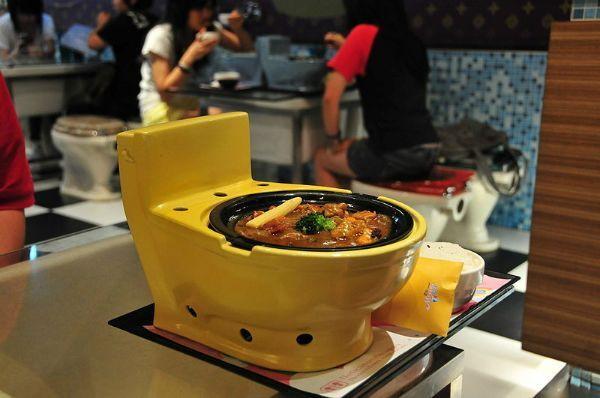 http://www.atlasobscura.com/places/modern-toilet-restaurant