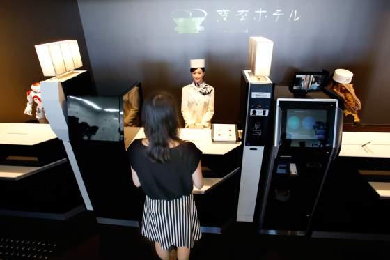robots-receptionist