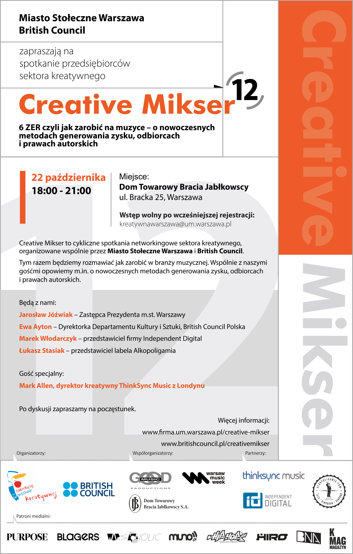 creative_mikser