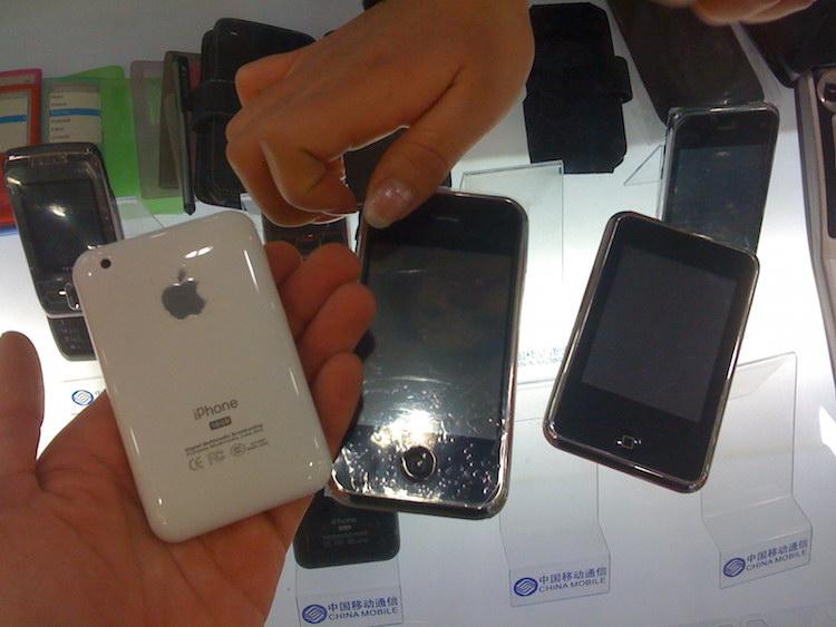 shanzai iphone