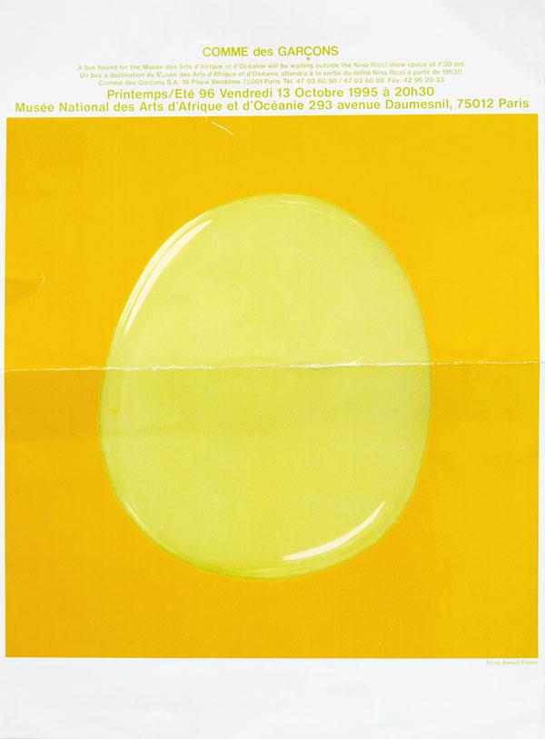 żółte koło na ciemno-żółtym tle