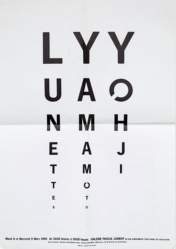 czarne litery na białym tle