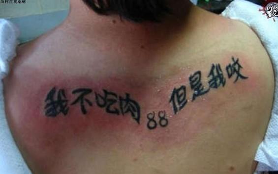 orientalny tatuaz na plecach