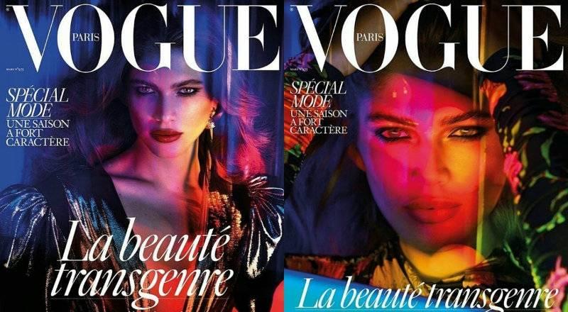 Dwie okładki magazynu Vogue