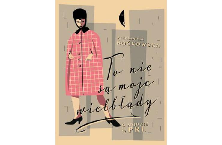 """Okładka książki dla projektantów mody  """"To nie są moje wielbłądy. O modzie w PRL"""""""
