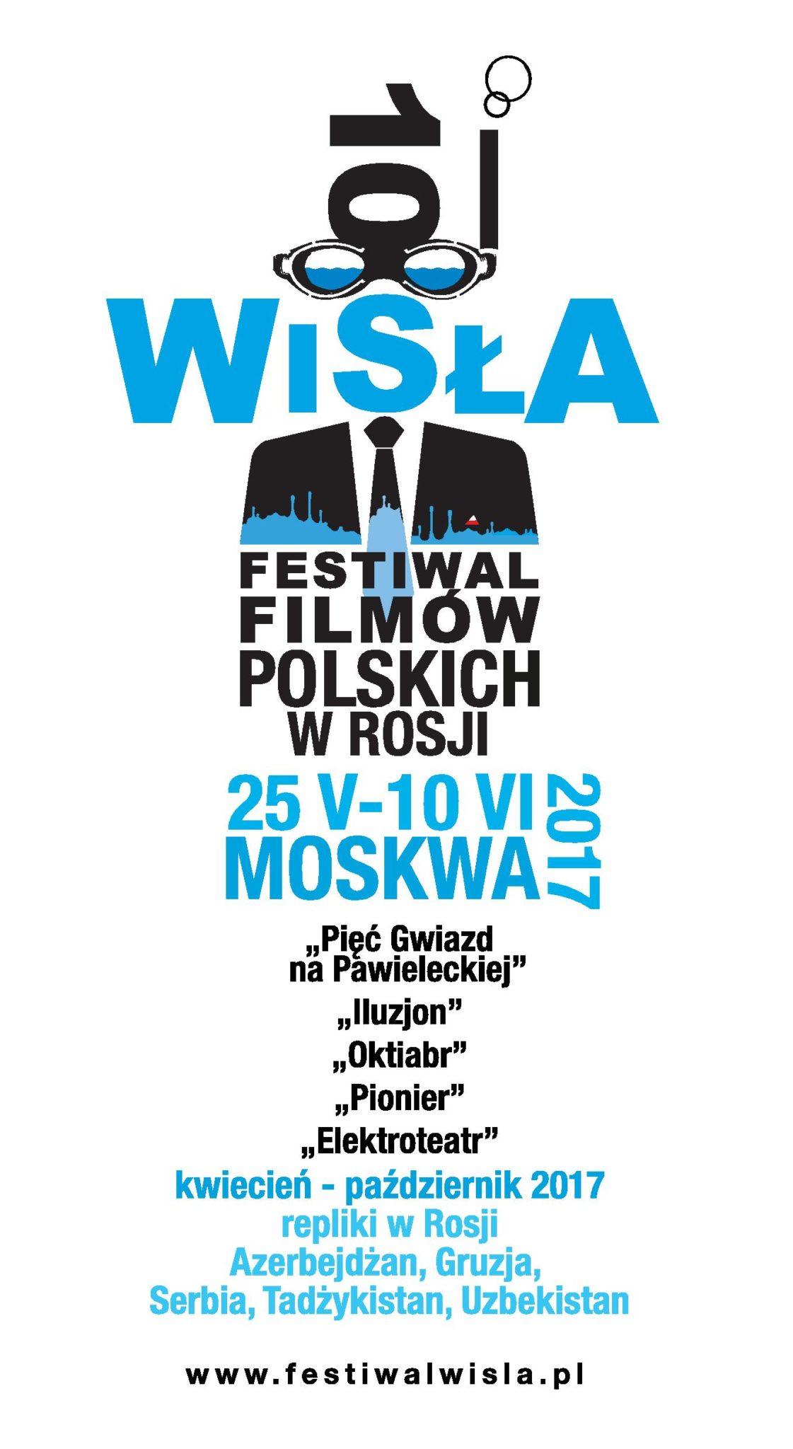 Plakat 10 festiwalu Wisła