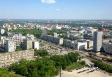 Widok z góry na Warszawę