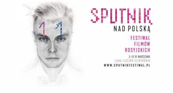 Plakat promujący festiwal Sputnik nad Wisłą