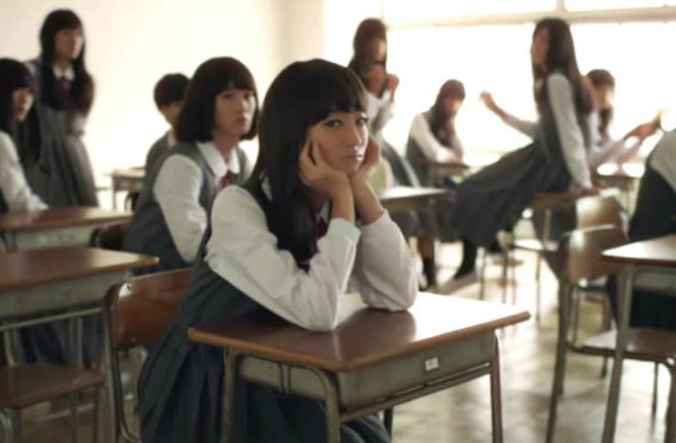 Randki z japońskimi kobietami