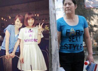Zdjęcia chińczyków w dziwnych koszulkach