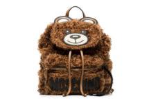 Brązowy plecak z pyskiem misia