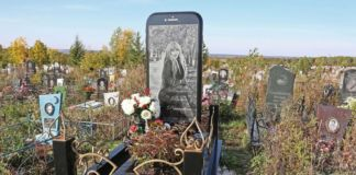 Cmentarz i nagrodek wyglądajcy jak iphone