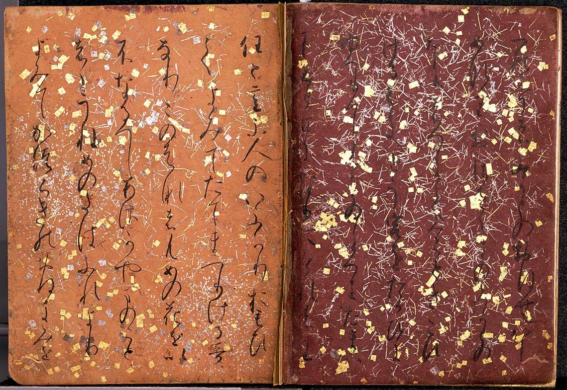Kartki z japońskimi wierszami