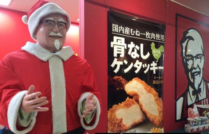 Święty Mikołaj w KFC