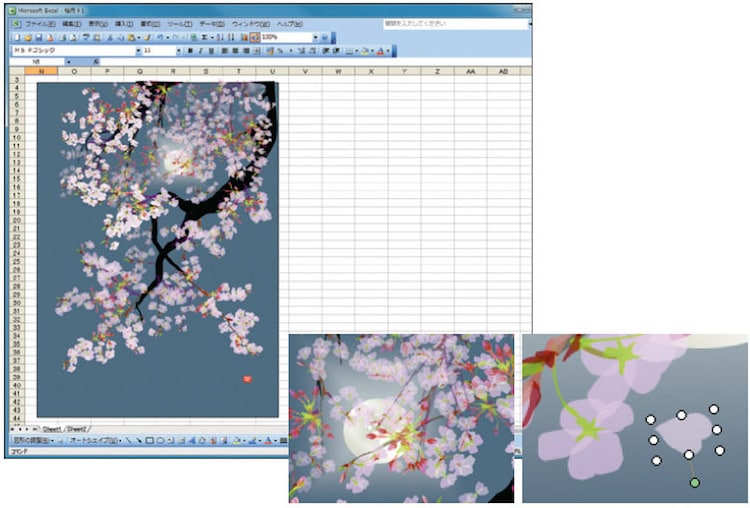Obraz namalowany w Excelu