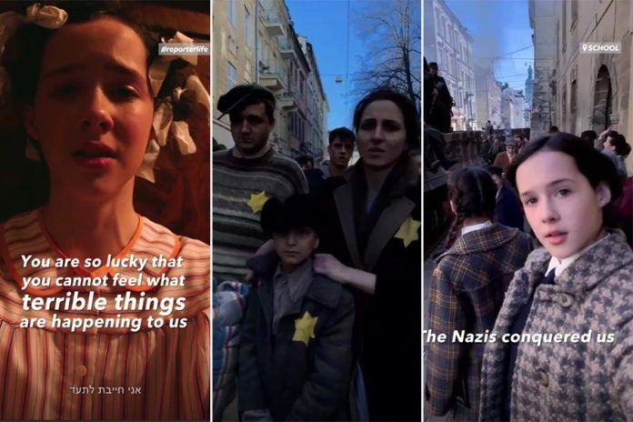 Trzy zrzuty ekranu z Instastories