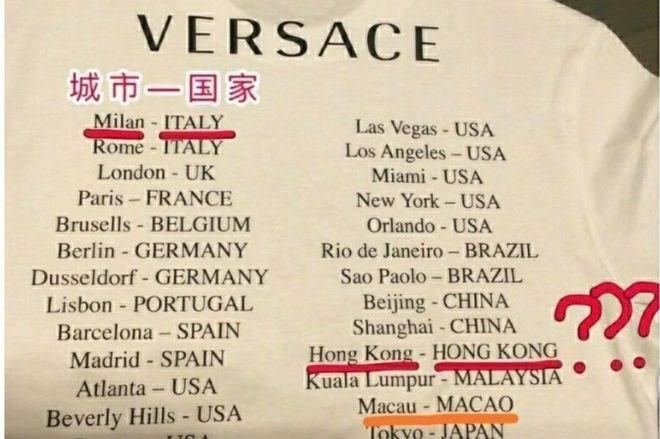 Koszulka Versace z napisami