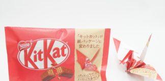 Batonik Kit Kat