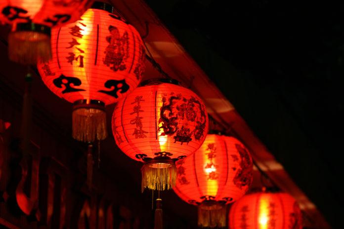 Tradycyjne chińskie lampiony