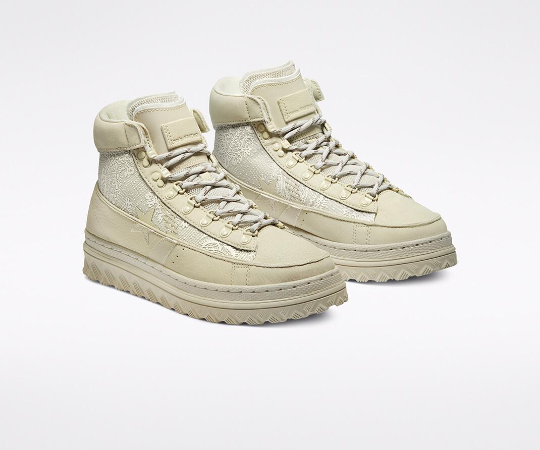 converse paria beżowe buty