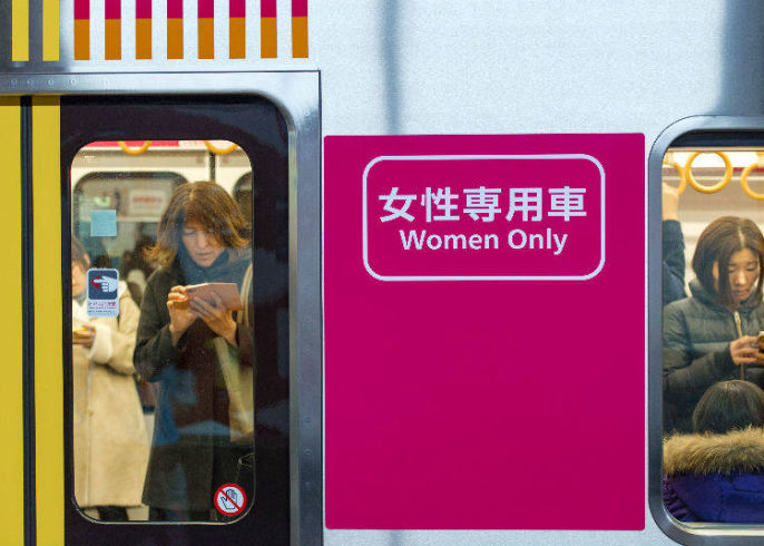 uber dal kobiet
